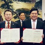 안승남 구리시장,장뤼수 중국 친황다오시장과 우호도시 협정 체결