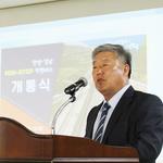 안성시, '안성∼강남역 직행 버스 신설' 언론 브리핑 개최