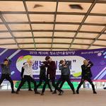 의정부시청소년수련관, 청소년어울림마당 일환으로 행복누리축제 개최