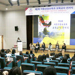 경복대 아동상담보육과 180명 '보육교사 선서식' 개최