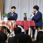 수원지법, '수원 법원가족과 함께 하는 박지성·배성재 토크콘서트' 개최