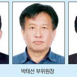 인천항운노조 새 임원진 선출