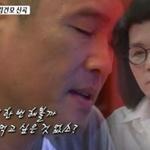 김건모 아버지, 정석의 가족애를 보였는데... 여사님의 눈망울 붉게 만들어