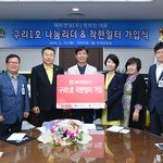 구리시 제1호 나눔리더 해피엔딩(주) 박덕만 대표 선정