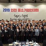 이균길 대표 금탑산업훈장 경제활성 유공자 70명 포상