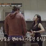 """서동주, 이젠 '냉철한 직업인'이 되어, 남사친에 """"라면먹고 갈래?"""" 대화도"""