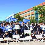 부천오정서,  '폭력 예방 홍보· 안전한 등하굣길' 캠페인 실시