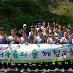 의왕 고봉중·고 학생, 국립양평치유의숲 '나눔의 숲 캠프' 참가