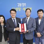양주시, '저소득 노인 건보료 지원 우수기관' 선정 감사패