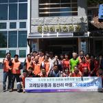 연천군 횡산리-코레일유통, 환경정화 등 농촌마을 돕기 자매결연