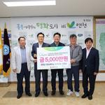 NH농협 연천군지부, 영농폐비닐 수거사업 지원금 5천만 원 전달