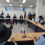 가평군, '실버경찰봉사대' 발대식 개최