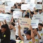 인천시선관위, 동산고서 유권자의 날 기념 '골든벨'