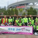 쓰레기봉투 꽉 채워 '깨끗한 동네 만들기' 한몫