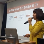 서울호서예전, 유튜브 구독자 100만 채널 제작자 초청 특강