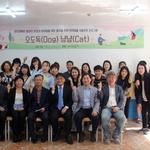 부천 '동광임파워민트', 정신장애인 일자리 터 개설