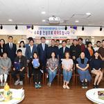 하남시 청년해냄센터, 도제식 맞춤형 취업지원학교 40여명 수료식