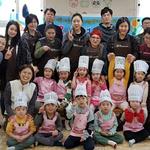 가평군, 어린이집 19곳  대상 운영  부모 참관 프로그램 큰 호응