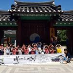 하남시, '2019년 우리 곁에 광주향교' 프로그램 운영