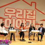 경기북부경찰청, 가정폭력 예방 토크 콘서트 '우리집 이야기' 개최