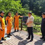 가평소방서, 조인재 북부소방재난본부장 수난사고 예상지역 현장점검