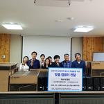 군포주몽복지관, 코레일 서울본부  기탁  컴퓨터 지역 저소득 가구에 전달