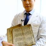 3대째 '한의학의 정수' 펼치고자 치료법 끊임없이 대조·연구