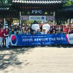 경기남부보훈지청,'2019년도 보훈복지인력 춘계 체육행사' 개최