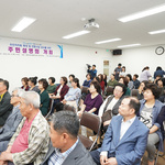 인천 연수구, 실질적 주민자치 실현 위한 찾아가는 주민설명회