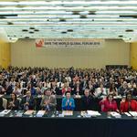 국제위러브유, '2019 세이브더 월드 국제포럼' 개최
