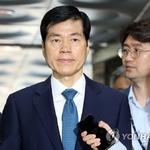 '삼성바이오 증거인멸 지시' 김태한 대표 구속심사