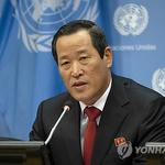 北, '美 선박 압류' 관련 항의 입장문 유엔 공식문건으로 배포