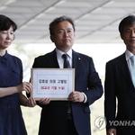 """與, 강효상 기밀누설 혐의 檢고발…한국당 """"부적절…이중잣대"""""""
