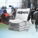 전직 용인디지털산업진흥원장 채용비리 혐의 구속