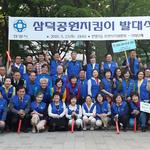 안양 4동 '삼덕공원 지킴이' 발대…매주 화·목 야간 순찰