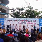 평택역 앞 광장 등서 3000여명 참여 '제12회 세계인의 날' 행사