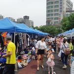 하남시청 앞 농구장서 나눔문화 정착 '하남 환경장터' 개최