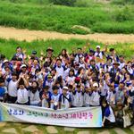 연천군청소년재단,  한탄강서  '삼표와 GREEN 지구' 체험활동