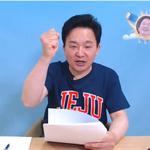 원희룡 , 네이버 지역언론 배제 일침, 지역민 차별 지적, 일파만파 예고