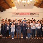 연천군, 힐링프로그램 운영으로 민원담당공무원 역량 강화