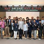 화성시, '제7기 명예감사관' 위촉