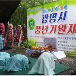 광명시-NH농협 광명지부·광명농협, 농업인 풍년기원제 품목 지원
