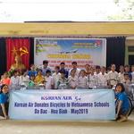 베트남 학생들 통학길 '희망 자전거' 타고 씽씽