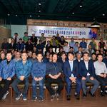 하남고용센터 일자리카페서  중장년·시니어 취업 '일반경비원 교육' 수료식