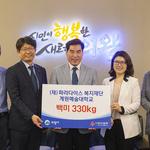 계원예술대·파라다이스복지재단, 의왕시에 이웃돕기 쌀 기탁