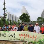 부평도시농업네트워크와 공영텃밭 참가자들 생태퇴비 만들기 행사