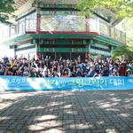 가평군 청평양수발전소, 글짓기 및 그림그리기 대회 개최
