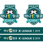 득점 루트 다양화 증명해낸 인천 내달 1일 성남전서 연승할지 주목