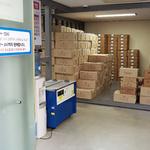 쓰레기종량제 봉투 현금구매만 배달 남동구 도시관리공단 이중잣대 논란