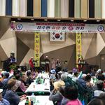 포천 창수면, 노인 400여명 초청 '사랑 효잔치' 개최
